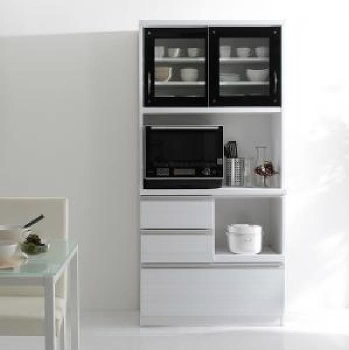モイス付きモダンデザインダイニングボード キッチン収納 キッチンボード (幅 90)(高さ 188)(奥行 44)(メインカラー ホワイト)