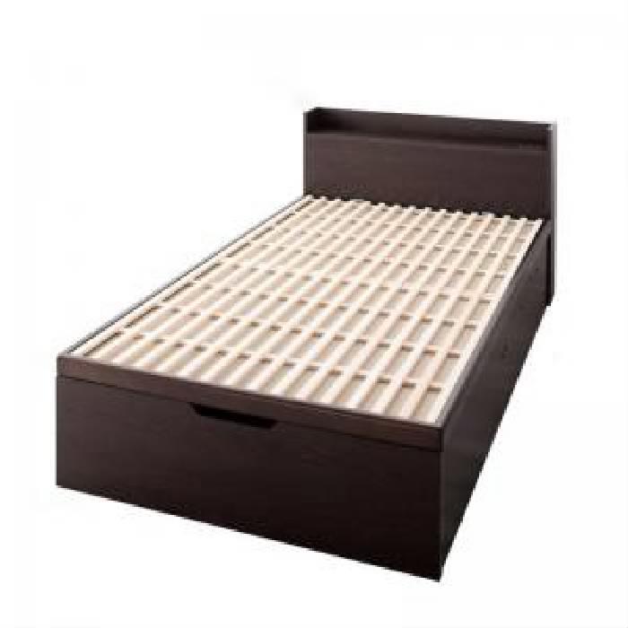 セミシングルベッド 茶 大容量 大型 収納 整理 ベッド ベッドフレームのみ 単品 敷ふとん対応&大容量 収納 を実現 国産 日本製 すのこ 蒸れにくく 通気性が良い 跳ね上げ らくらく ベッド( 幅 :セミシングル)( 奥行 :レギュラー)( 深さ :深さレギュラー)( フレ