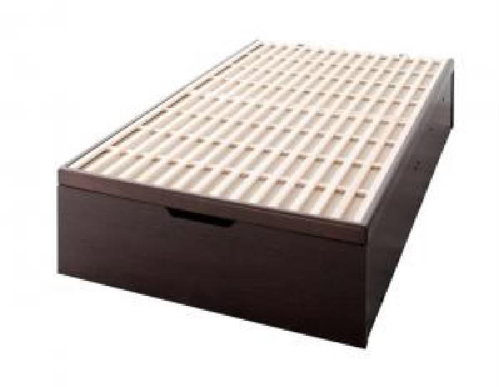 シングルベッド 茶 大容量 大型 収納 整理 ベッド ベッドフレームのみ 単品 敷ふとん対応&大容量 収納 を実現 国産 日本製 すのこ 蒸れにくく 通気性が良い 跳ね上げ らくらく ベッド( 幅 :シングル)( 奥行 :レギュラー)( 深さ :深さレギュラー)( フレーム色 :