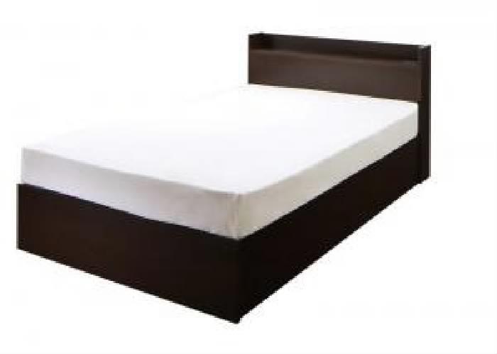 セミダブルベッド 連結ベッド マルチラススーパースプリングマットレス付き セット 連結 棚・コンセント付すのこ 蒸れにくく 通気性が良い 収納 整理 ベッド( 幅 :セミダブル)( 奥行 :レギュラー)( フレーム色 : ナチュラル )( お客様組立 Bタイプ )