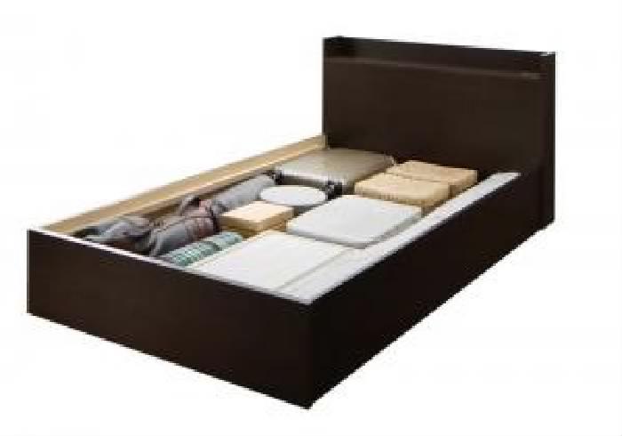 単品シングルベッド棚付用ベッドフレームのみダークブラウン茶