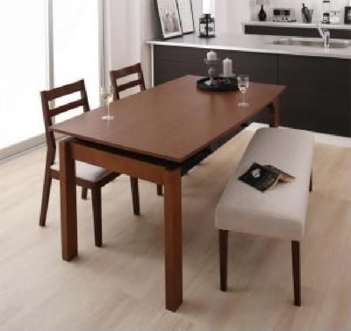 機能系テーブルダイニング 4点セット(テーブル+チェア (イス 椅子) 2脚+ベンチ1脚) 天然木 木製 ウォールナット材 デザイン伸縮ダイニング( 机幅 :W140-240)( 机色 : ウォールナットBR )( イス色×ベンチ色 : ベージュ×ベージュ )