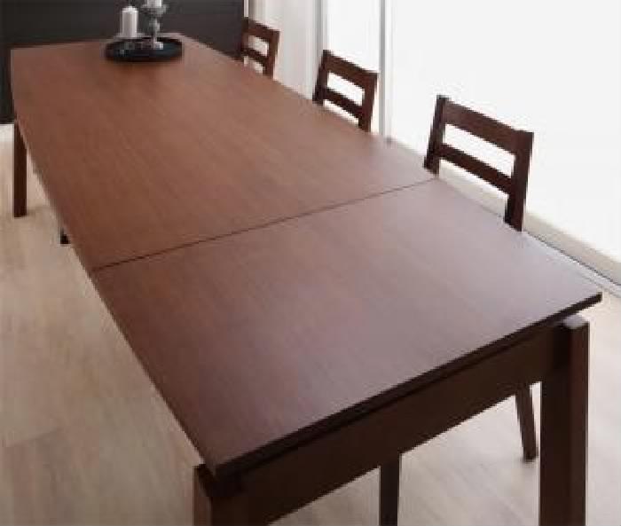 単品ダイニングテーブルW140-240ウォールナットBR