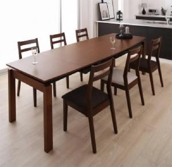 機能系テーブルダイニング 7点セット(テーブル+チェア (イス 椅子) 6脚) 天然木 木製 ウォールナット材 デザイン伸縮ダイニング( 机幅 :W140-240)( 机色 : ウォールナットBR )( イス色 : ベージュ4脚×ブラウン 茶2脚 )