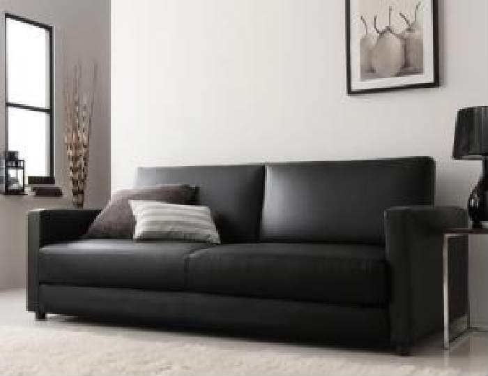 ソファベッド ふたり寝られるモダンデザインソファベッド( 幅 :3P)( 座面色 : アイボリー 乳白色 )