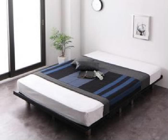 ダブルベッド 黒 すのこ 蒸れにくく 通気性が良い ベッド マルチラススーパースプリングマットレス付き セット 頑丈デザインすのこ ベッド( 幅 :ダブル フレーム幅140)( 奥行 :レギュラー)( フレーム色 : ブラック 黒 )( フルレイアウト )