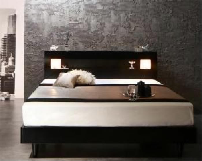 品質保証 ダブルベッド 茶 黒 蒸れにくく 茶 すのこ 蒸れにくく 通気性が良い ベッド マットレス色 スタンダードポケットコイルマットレス付き セット モダンライト・コンセント付きすのこ ベッド( 幅 :ダブル)( 奥行 :レギュラー)( フレーム色 : ウォルナットブラウン 茶 )( マットレス色 : ブラッ, TK-Lathe:2cfe8a47 --- jeuxtan.com