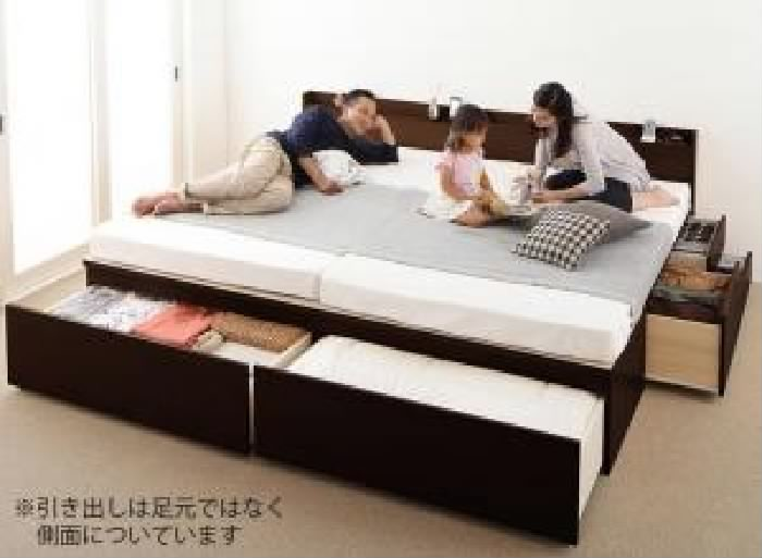 連結ベッド マルチラススーパースプリングマットレス付き セット 大容量 大型 収納 ファミリーチェスト (整理 タンス 収納 キャビネット) ベッド( 幅 :ワイドK240(SD×2))( 奥行 :レギュラー)( フレーム色 : ナチュラル )( 組立設置付 B+B )