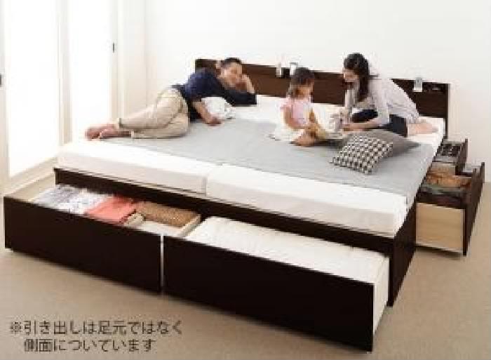 連結ベッド 薄型プレミアムポケットコイルマットレス付き セット 大容量 大型 収納 ファミリーチェスト (整理 タンス 収納 キャビネット) ベッド( 幅 :ワイドK200)( 奥行 :レギュラー)( フレーム色 : ナチュラル )( 組立設置付 B+C )