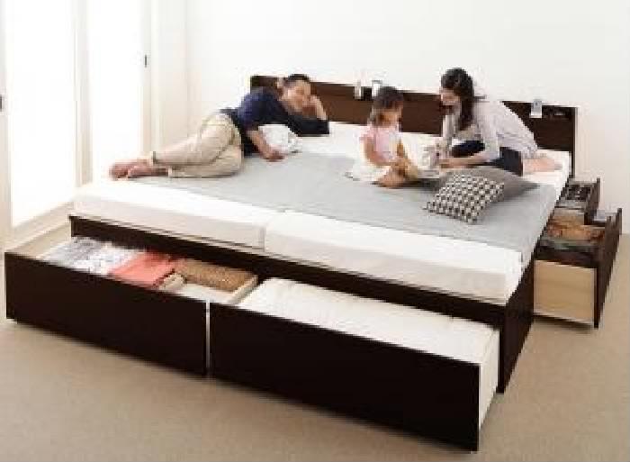 連結ベッド 薄型プレミアムボンネルコイルマットレス付き セット 大容量 大型 収納 ファミリーチェスト (整理 タンス 収納 キャビネット) ベッド( 幅 :ワイドK200)( 奥行 :レギュラー)( フレーム色 : ダークブラウン 茶 )( 組立設置付 A+C )