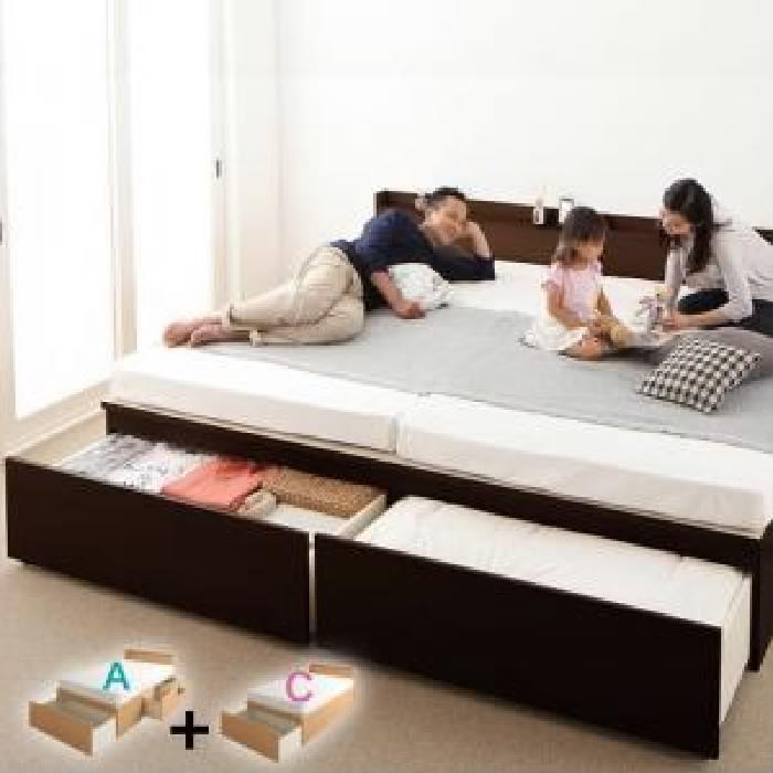 連結ベッド マルチラススーパースプリングマットレス付き セット 鍵・ガード付き大容量 大型 収納 ファミリーチェスト (整理 タンス 収納 キャビネット) ベッド( 幅 :ワイドK200)( 奥行 :レギュラー)( フレーム色 : ダークブラウン 茶 )( お客様組立 A+C )