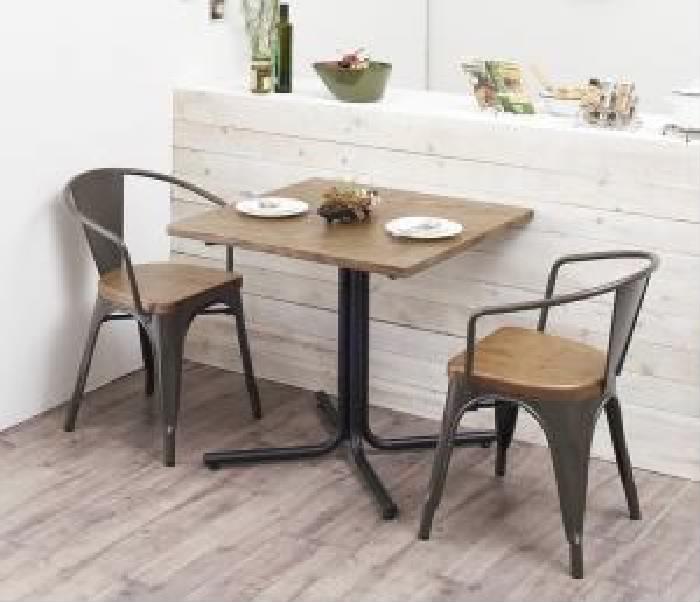 ダイニング 3点セット(テーブル+チェア (イス 椅子) 2脚) ヴィンテージ レトロ アンティーク カフェスタイルソファダイニング( 机幅 :W75)( 机色 : ヴィンテージオーク )( イス色 : アンティークシルバー 銀 )( アームイス )