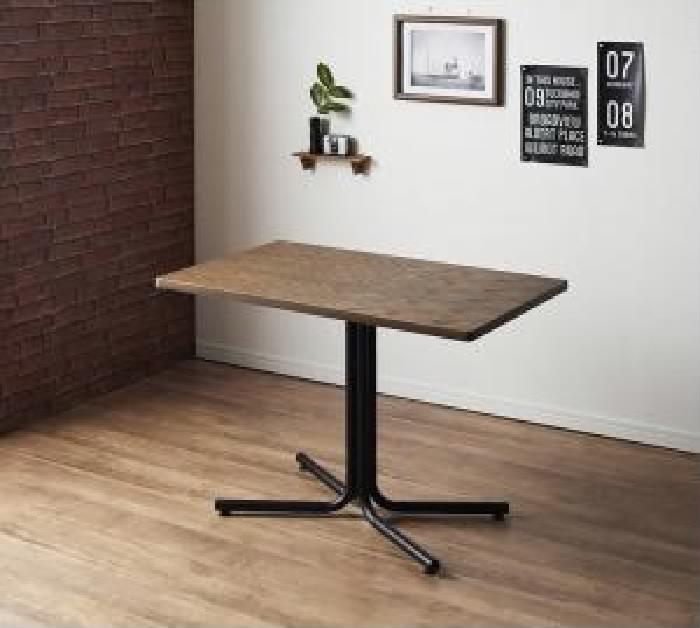 単品ダイニングテーブルW100ヴィンテージオーク
