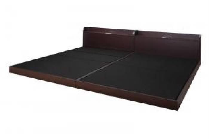 連結ベッド用ベッドフレームのみ 単品 布団が使えるデザインローベッド 低い ロータイプ フロアベッド フロアタイプ ( 幅 :ワイドK240(S+D))( 奥行 :レギュラー)( フレーム色 : ダークブラウン 茶 )