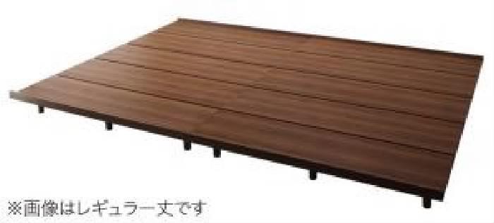 連結ベッド用ベッドフレームのみ 単品 デザインファミリーベッド( 幅 :ワイドK240(S+D))( 奥行 :ロング丈)( フレーム色 : ウォルナットブラウン 茶 )