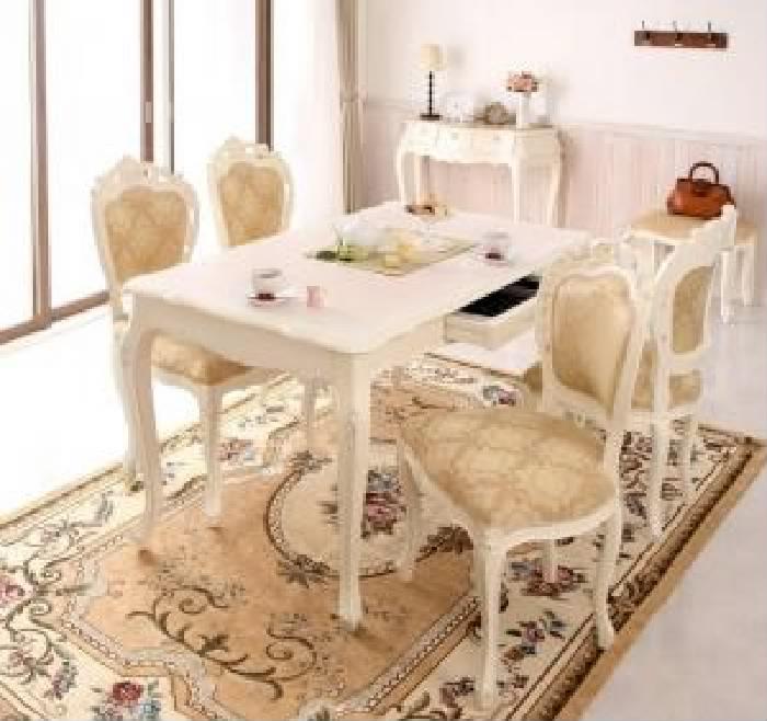 テイストファニチャー 5点セット(テーブル+チェア (イス 椅子) 4脚) アンティーク レトロ ヴィンテージ 調クラシックダイニングシリーズ( 机幅 :W150)( 色 : ブラウン 茶 )( 肘なし )