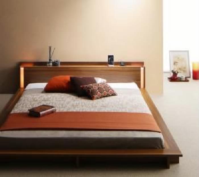 クイーンサイズベッド(Q×1)棚付マットレス付きウォルナットブラウン茶