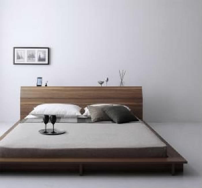 クイーンサイズベッド(Q×1)棚付マットレス付きブラック黒