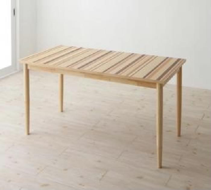 ダイニングテーブルW140ナチュラル