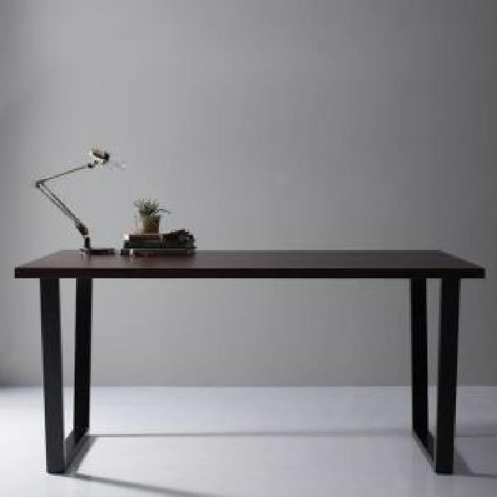ダイニングテーブルW150ブラウン茶