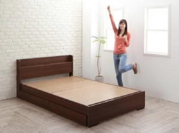 セミダブルベッド 茶 収納 整理 付きベッド用ベッドフレームのみ 単品 工具いらずの組み立て・分解簡単収納 ベッド( 幅 :セミダブル)( 奥行 :レギュラー)( フレーム色 : ブラウン 茶 )