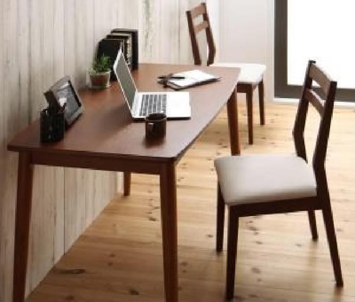 美品  単品ダイニングテーブルW115ブラウン茶, 和風生活館:8585339c --- construart30.dominiotemporario.com