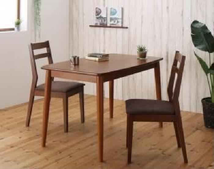 ダイニング 3点セット(テーブル+チェア (イス 椅子) 2脚) ダイニングにもデスク (テーブル 机) にも マルチに使える ダイニング( 机幅 :W115)( イス色 : ブラウン 茶 )