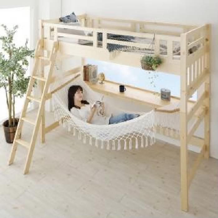 シングルベッド用ベッドフレームのみナチュラル
