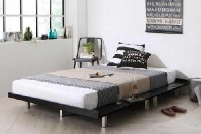 セミダブルベッド 黒 デザインベッド マルチラススーパースプリングマットレス付き セット デザインボードベッド( 幅 :セミダブル フレーム幅140)( 奥行 :レギュラー)( フレーム色 : ブラック 黒 )( スチール脚タイプ ステージ )