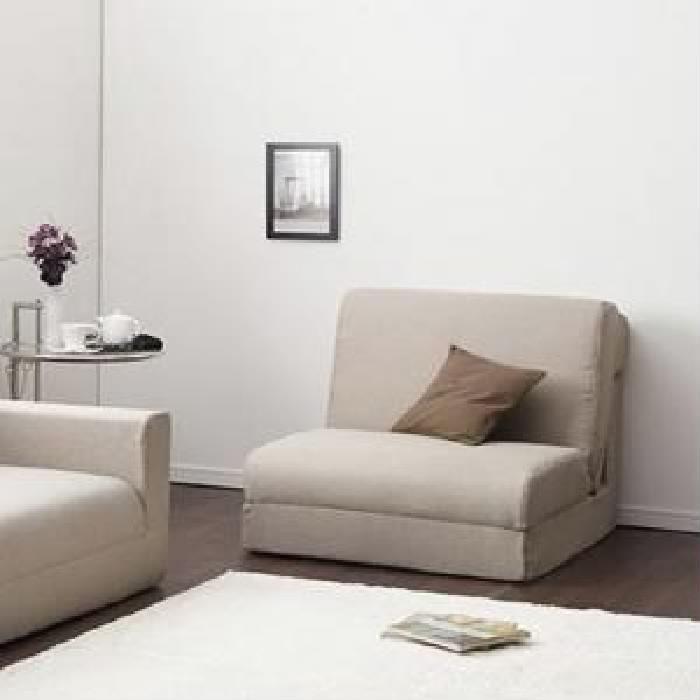 ソファベッド ポケットコイルで快適快眠 安眠 ゆったり寝られるデザインソファベッド( 幅 :1P)( 総幅 :幅80cm)( 座面色 : ベージュ )