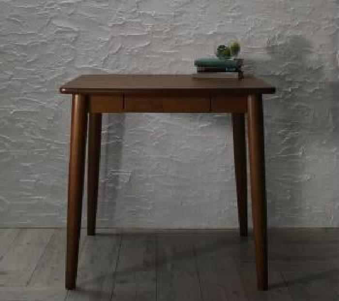 単品ダイニングテーブルW75ブラウン茶