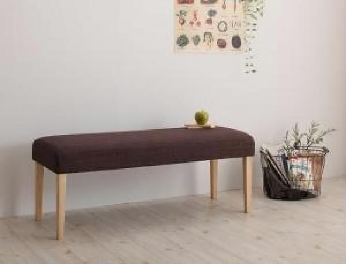 機能系テーブルダイニング用ベンチ単品 最大235cm スライド伸縮テーブル ダイニング( ベンチ座面幅 :2P)( 座面色 : ブラウン 茶 )