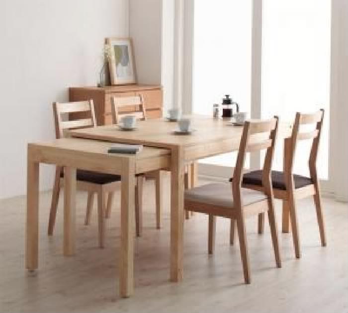 機能系テーブルダイニング 5点セット(テーブル+チェア (イス 椅子) 4脚) 最大235cm スライド伸縮テーブル ダイニング( 机幅 :W135-235)( 机色 : ナチュラル )( イス色 : ブラウン 茶×ベージュ )