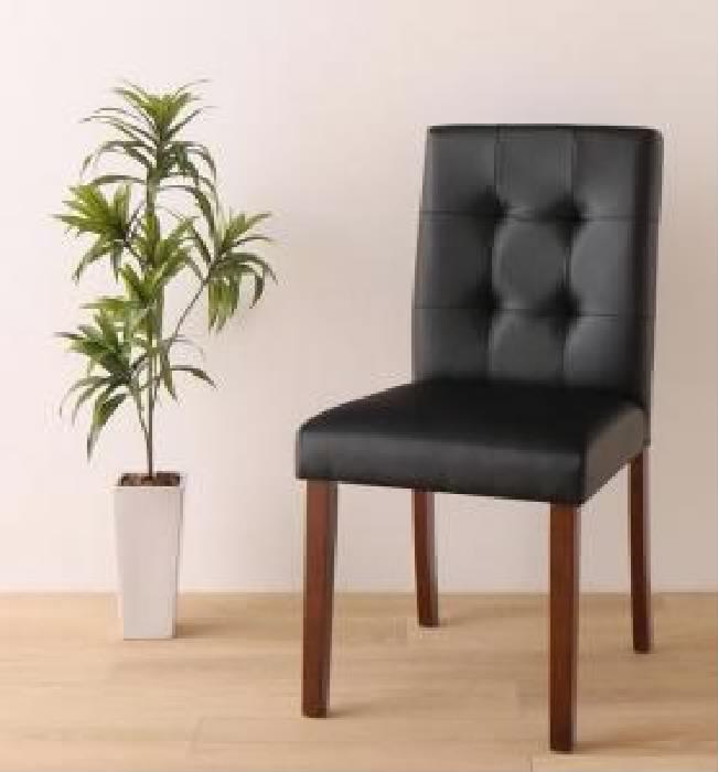 ダイニング用ダイニングチェア ダイニング用チェア イス 食卓 椅子 2脚組単品 さっと拭ける PVCレザーダイニング( 座面色 : ブラック 黒 )