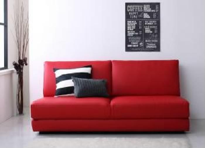 ソファベッド ふたり寝られるモダンデザインソファベッド( 幅 :2.5P)( 総幅 :幅160cm)( 座面色 : ブラック 黒 )