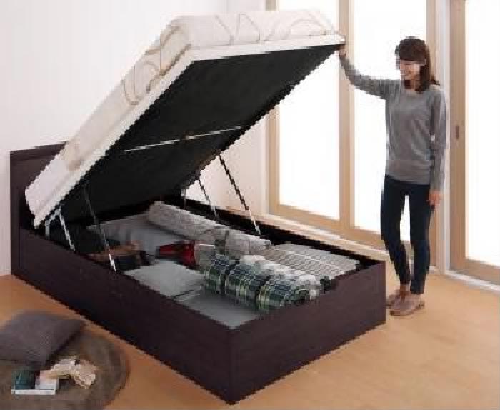 シングルベッド 白 大容量 大型 収納 整理 ベッド 薄型プレミアムポケットコイルマットレス付き セット 搬入楽々棚コンセント跳ね上げ らくらく ベッド( 幅 :シングル)( 奥行 :レギュラー)( 深さ :深さラージ)( フレーム色 : ナチュラル )( マットレス色 : ホワ