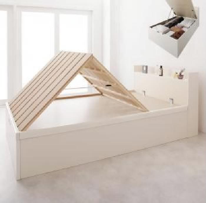 セミダブルベッド 白 大容量 大型 収納 整理 ベッド ベッドフレームのみ 単品 1台で3役使える 国産 日本製 頑丈すのこ 蒸れにくく 通気性が良い 跳ね上げ らくらく 式大容量 収納 ベッド( 幅 :セミダブル)( 奥行 :レギュラー)( 深さ :深さレギュラー)( フレーム