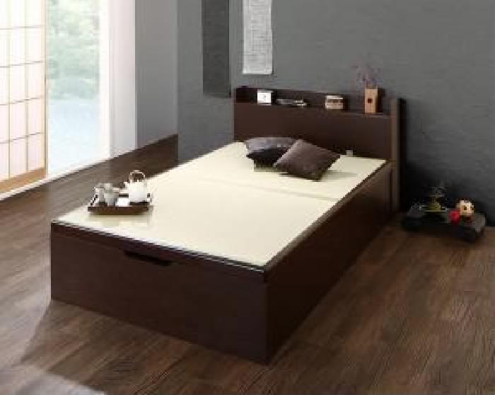シングルベッド 茶 大容量 大型 収納 整理 ベッド ベッドフレームのみ 単品 シンプルモダンデザイン大容量 収納 日本製 国産 棚付き (置き台 置き場 付き) ガス圧式跳ね上げ らくらく 畳ベッド( 幅 :シングル)( 奥行 :レギュラー)( 深さ :深さグランド)( フレー
