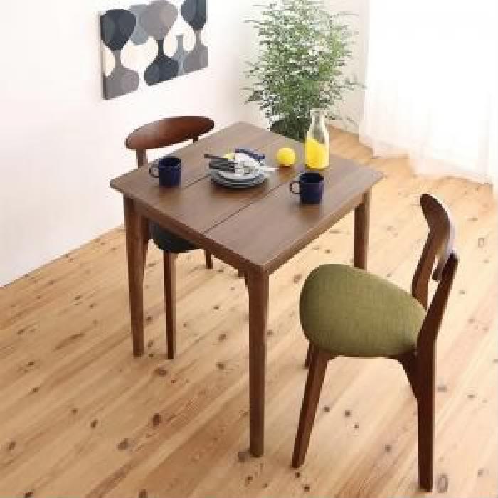 ダイニング 3点セット(テーブル+チェア (イス 椅子) 2脚) 1Kでも置ける横幅68cmコンパクトダイニング( 机幅 :W68)( イス色 : アイボリー 乳白色1脚+パープル 紫1脚 )( ブラウン 茶 )