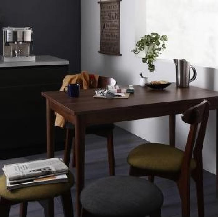 ダイニング 3点セット(テーブル+チェア (イス 椅子) 2脚) カフェ ヴィンテージ レトロ アンティーク ダイニング ブラウン W115( 机幅 :W115)( イス色 : ダークグレー2脚 )( ブラウン 茶 W115 )