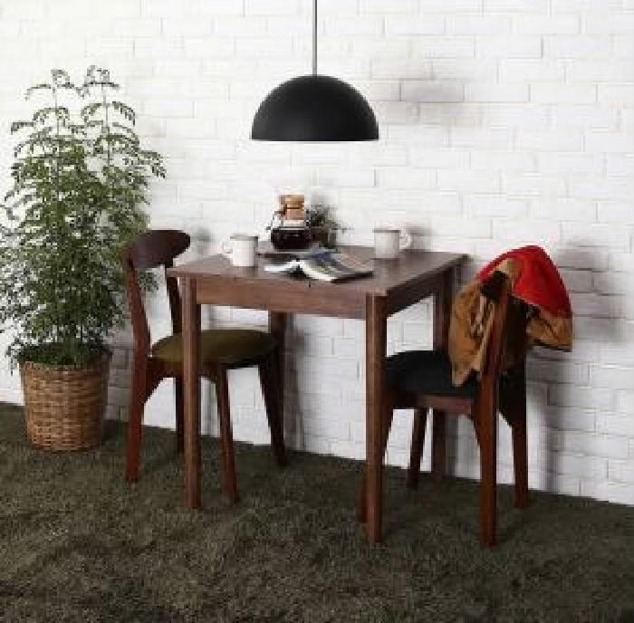 ダイニング 3点セット(テーブル+チェア (イス 椅子) 2脚) カフェ ヴィンテージ レトロ アンティーク ダイニング ブラウン W68( 机幅 :W68)( イス色 : グリーン 緑2脚 )( ブラウン 茶 W68 )