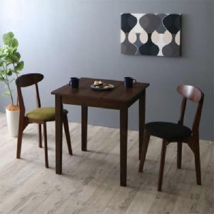 ダイニング 3点セット(テーブル+チェア (イス 椅子) 2脚) 北欧テイスト ダイニング ブラウン W68( 机幅 :W68)( イス色 : ダークグレー2脚 )( ブラウン 茶 W68 )