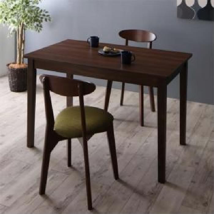 ダイニング 3点セット(テーブル+チェア (イス 椅子) 2脚) 北欧テイスト ダイニング ブラウン W115( 机幅 :W115)( イス色 : ダークグレー2脚 )( ブラウン 茶 W115 )