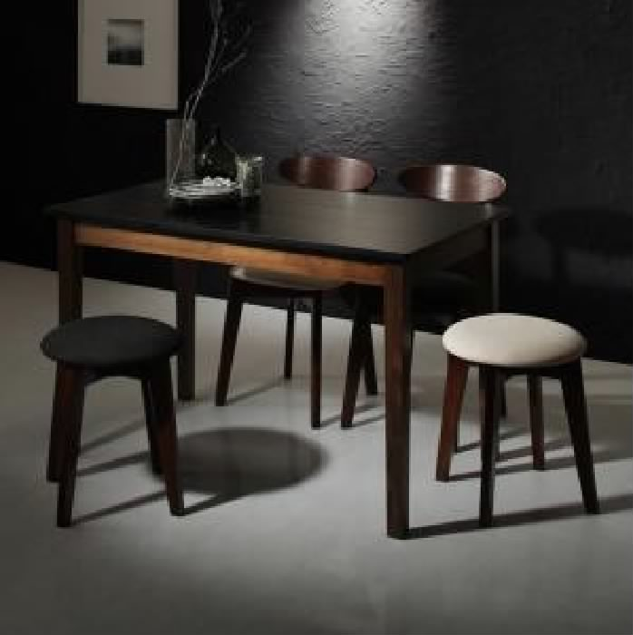 ダイニング 5点セット(テーブル+チェア (イス 椅子) 2脚+スツール バーチェア カウンターチェア 2脚) モダンデザイン ダイニング ブラック×ウォールナット W115( 机幅 :W115)( イス色 : アイボリー 乳白色1脚+ダークグレー1脚 )( イス色 : ダークグレー2脚 )
