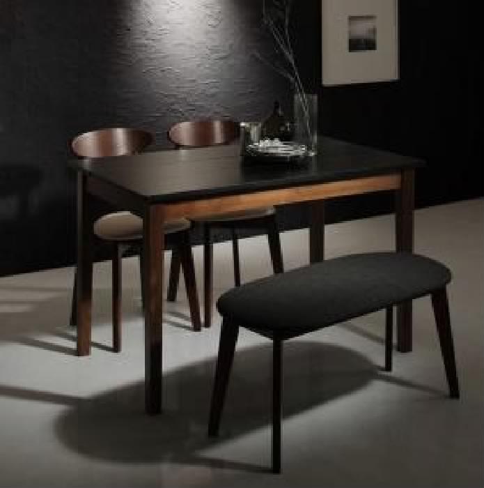 ダイニング 4点セット(テーブル+チェア (イス 椅子) 2脚+ベンチ1脚) モダンデザイン ダイニング ブラック×ウォールナット W115( 机幅 :W115)( イス色 : アイボリー 乳白色1脚+ダークグレー1脚 )( ベンチ色 : アイボリー 乳白色 )( ブラック 黒×ウォールナッ