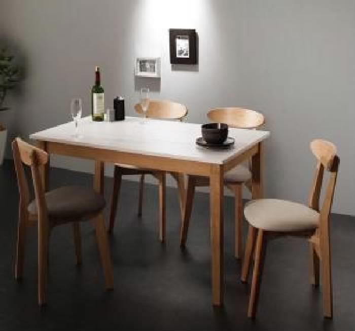 ダイニング 5点セット(テーブル+チェア (イス 椅子) 4脚) モダンデザイン ダイニング ホワイト×ナチュラル W115( 机幅 :W115)( イス色 : ライトグレー3脚+アイボリー 乳白色1脚 )( ホワイト 白×ナチュラル W115 )