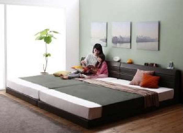 連結ベッド ボンネルコイルマットレス付き セット 親子で寝られる棚・コンセント付きレザー連結ベッド( 幅 :ワイドK200)( 奥行 :レギュラー)( フレーム色 : ダークブラウン 茶 )