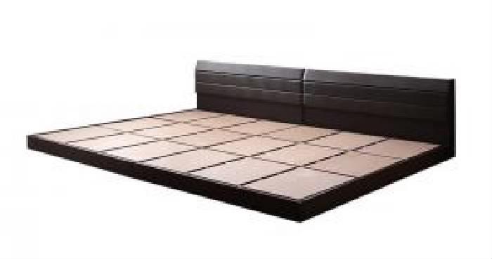 連結ベッド用ベッドフレームのみ 単品 親子で寝られる棚・コンセント付きレザー連結ベッド( 幅 :ワイドK240(S+D))( 奥行 :レギュラー)( フレーム色 : ダークブラウン 茶 )