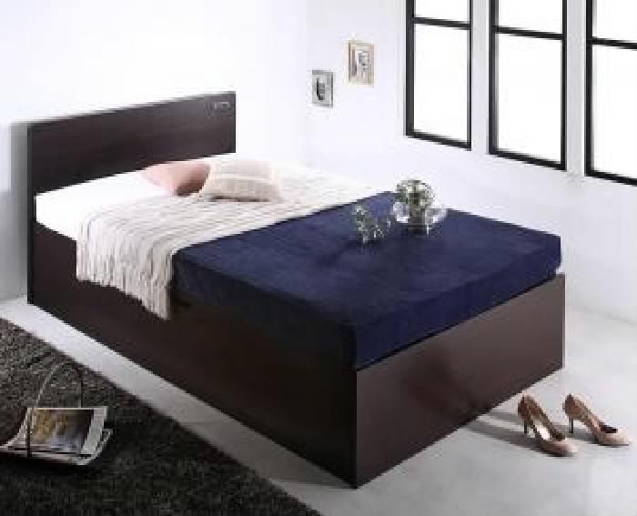 シングルベッド 茶 大容量 大型 収納 整理 ベッド 薄型スタンダードポケットコイルマットレス付き セット フラットヘッド大容量 収納 跳ね上げ らくらく ベッド( 幅 :シングル)( 奥行 :レギュラー)( 深さ :深さグランド)( フレーム色 : ダークブラウン 茶 )( 縦