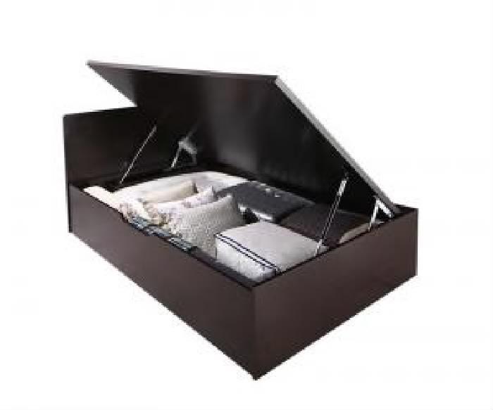セミシングルベッド 茶 大容量 大型 収納 整理 ベッド用ベッドフレームのみ 単品 フラットヘッド大容量 収納 跳ね上げ らくらく ベッド( 幅 :セミシングル)( 奥行 :レギュラー)( 深さ :深さレギュラー)( フレーム色 : ダークブラウン 茶 )( 横開き )